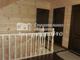 Свежее изображение Загородные дома Продам дом Калужское шоссе 30443273 в Москве