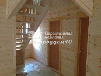 Увидеть фото Загородные дома Дом, дача по Ярославскому шоссе 30948236 в Москве