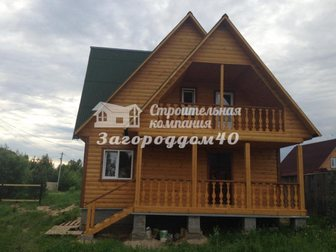 Скачать бесплатно изображение Продажа домов Продам дом в деревне недорого по Ярославскому шоссе 30948242 в Москве