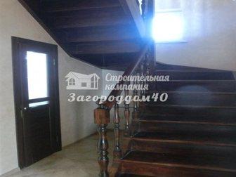 Новое foto Продажа домов Коттедж по Киевскому шоссе 31009319 в Москве