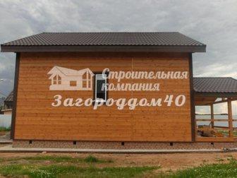 Уникальное foto Загородные дома Продажа дома в калужской области с пропиской, 53 сотки, дом и баня 31018540 в Москве