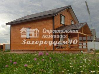 Скачать бесплатно изображение Загородные дома Продажа дома в калужской области с пропиской, 53 сотки, дом и баня 31018540 в Москве