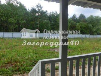 Увидеть foto Загородные дома Коттеджи в Подмосковье Калужское шоссе 31387322 в Москве
