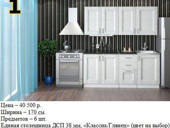 Уникальное foto Кухонная мебель Кухонный гарнитур 31653203 в Москве