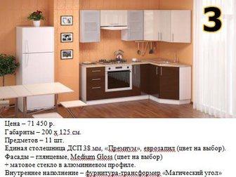 Увидеть фото Кухонная мебель Кухни на заказ 31691028 в Москве