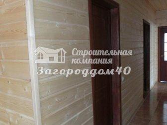 Скачать бесплатно изображение Продажа домов Коттедж с теплыми полами на участке 15 соток у озера 32140542 в Москве
