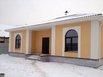 Скачать бесплатно фото Продажа домов г. Белгород, Таврово-14, продаю 1-эт, дом 145 м2 (пеноблоки) на участке 15 сот 32304321 в Белгороде