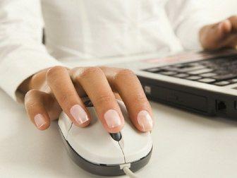 Увидеть фото  Как заработать в интернете, если нет опыта? 32306716 в Москве