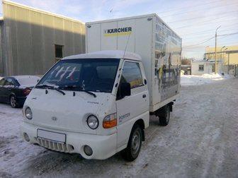 Скачать изображение Бортовой 2008г Hyundai Porter (1, 5т гп) 120 000 км пробег 32310481 в Москве