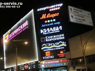 Скачать бесплатно изображение Разное Монтаж рекламы 32376458 в Москве