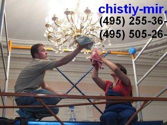 Скачать фотографию  Чистка хрустальных люстр 32380532 в Москве