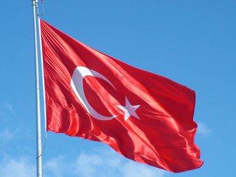 Смотреть изображение  Турция 32389007 в Майкопе