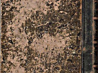 Свежее изображение  Книга Огюстъ Контъ и положительная философия, С, - Петербург, 1867 г, 32391839 в Москве