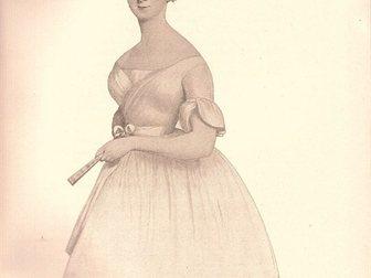 Скачать бесплатно фотографию  Книга Артистка балета Мария Тальони, С, -Петербург, 1912 г, 32419071 в Москве