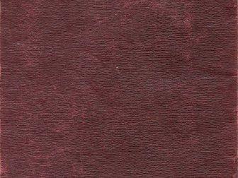 Смотреть изображение Антиквариат Каталог переплетныхъ инструментовъ, Автор: Робертъ Кенцъ, 32419076 в Москве