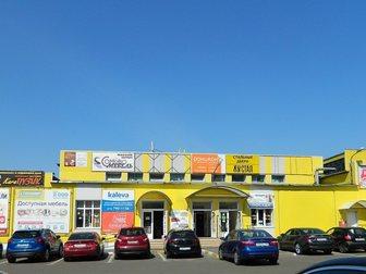 Скачать фотографию Коммерческая недвижимость Сдается торговое помещение (25 кв, м) в ТЦ / ст, м, Бульвар Рокоссовского, 32453953 в Москве