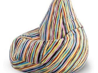Скачать foto  Продажа и аренда бескаркасной мебели (кресло мешки, пуфики, бин беги) 32467060 в Москве