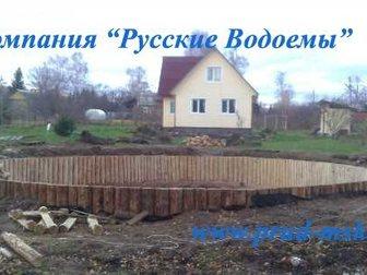 Просмотреть фотографию  Берегоукрепления 32478211 в Москве