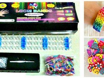 Новое изображение Детские игрушки Развивающая игра Loom Bands оптом от производителя 32478235 в Москве