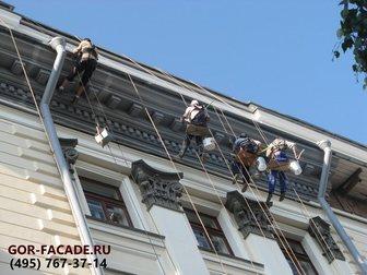 Новое фото Другие строительные услуги Услуги по окраске фасадов 32534196 в Москве