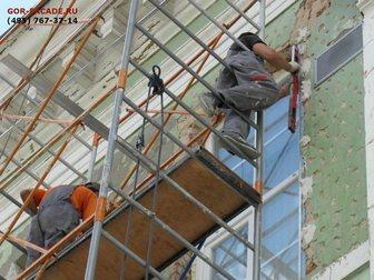 Увидеть фотографию Другие строительные услуги Отделка фасада дома штукатуркой по низким ценам 32534205 в Москве
