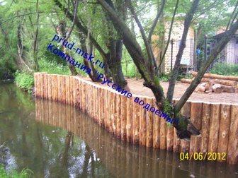 Смотреть изображение  берегоукрепительные работы 32544970 в Москве