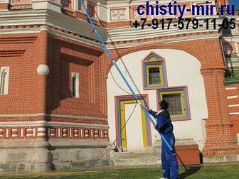 Скачать бесплатно foto Разное Мытье окон в Москве и Подмосковье 32547834 в Москве