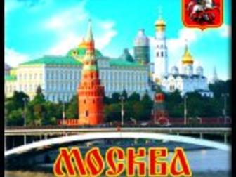 Скачать бесплатно фото  Фабрика сувениров в Анапе 32548781 в Москве