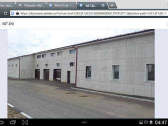 Просмотреть foto Коммерческая недвижимость Новое здание 2000 кв, м бытового назначения у 3 аэропортов 32554074 в Москве