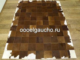 Смотреть изображение Ковры, ковровые покрытия Шкуры коров и ковры из шкур, недорого 32554883 в Москве