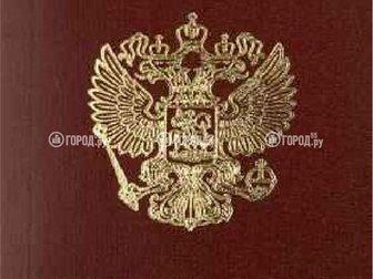 Уникальное foto  Потерял паспорт Лысюк П, А, вознаграждение гарант 32568931 в Москве