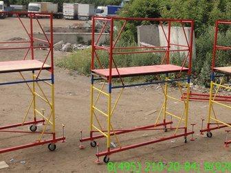 Просмотреть фотографию  Осуществляем доставку, продажу по МО лесов строительных приставных, 32591316 в Москве