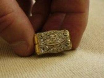 Скачать фотографию Ювелирные изделия и украшения Срочно продам кольцо 32620849 в Москве