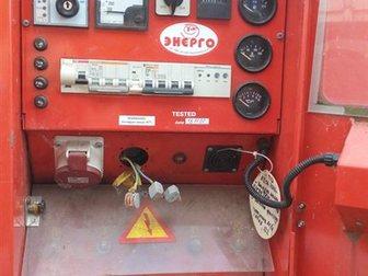 Скачать фото  Дизель-генератор Energo ED 20/400 2007г, бу 32623735 в Москве