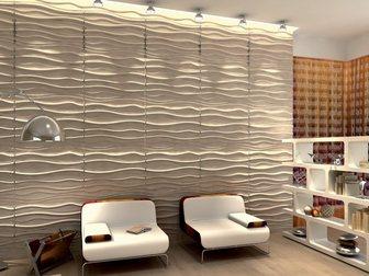 Просмотреть фото  Декоративная дизайнерская панель 3D Artpole, ЭКО, 000008 Faktum, 32626331 в Москве