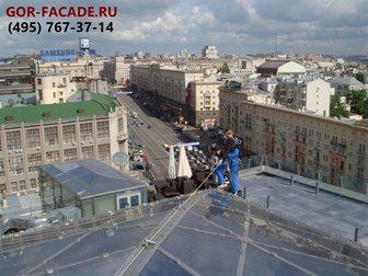 Скачать изображение  Кровельные работы в городе 32633283 в Москве
