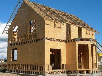 Свежее фото  Строительство каркасных домов 32633778 в Рязани