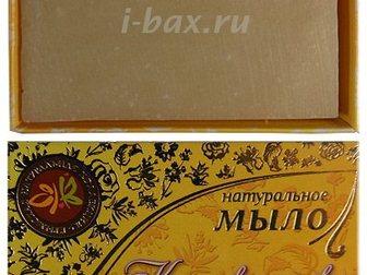 Уникальное foto Товары для здоровья Натуральное мыло ручной работы (39 видов), Опт, розница 32641781 в Москве