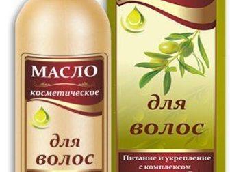 Просмотреть foto Косметика Масла (маски) для волос (4 вида), Опт, розница 32643104 в Москве