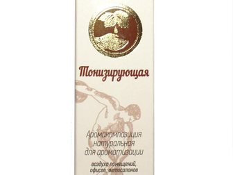 Новое foto Косметика Аромакомпозиции (8 видов), Опт, розница 32643130 в Москве
