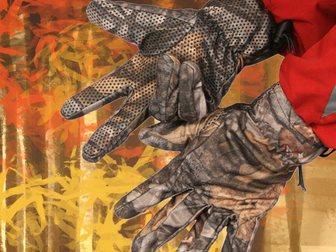 Скачать бесплатно фотографию Охота Перчатки камуфляж, маскировочные M L 32648873 в Москве