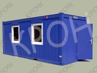 Скачать бесплатно foto  Европейские блок контейнеры Containex 32662708 в Ростове-на-Дону