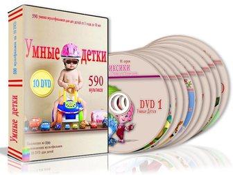 Просмотреть foto  Оптом детские товары, сотрудничество с совместными покупками 32697589 в Москве