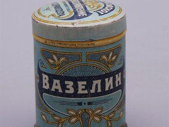 Скачать изображение Посуда Коробочка из-под вазелина, СССР, 1930-е г, 32703995 в Москве