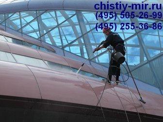 Увидеть фото Разные услуги Клининг фасадов в Москве 32705966 в Москве