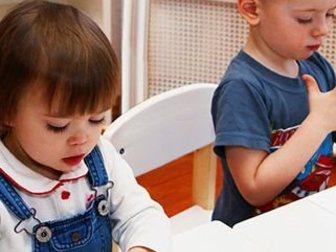 Скачать фотографию  Частный детский сад с языковым уклоном 32710594 в Москве
