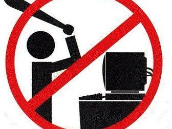 Скачать бесплатно фотографию Компьютерные услуги Частный компьютерный мастер 32719457 в Москве