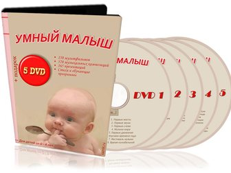 Просмотреть фотографию  Мультфильмы для обучения малышей от 0 – 4 лет 32720930 в Москве