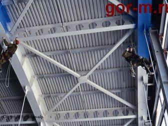Уникальное фото Разные услуги Покраска металлических конструкций, заборов и дымовых труб 32742577 в Москве