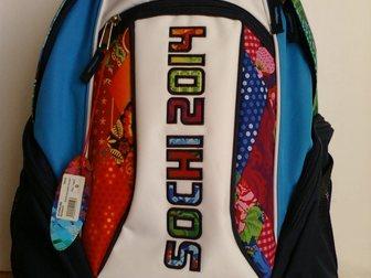 Новое изображение Школы продам новый рюкзак 32747344 в Москве